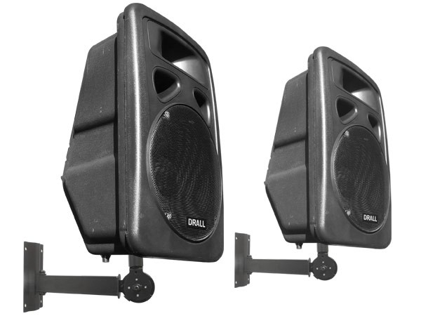 1 x Wall Mount for Speakers swivelling inclinable Speaker holder for loudspeakers (1 piece) Modell: BS13